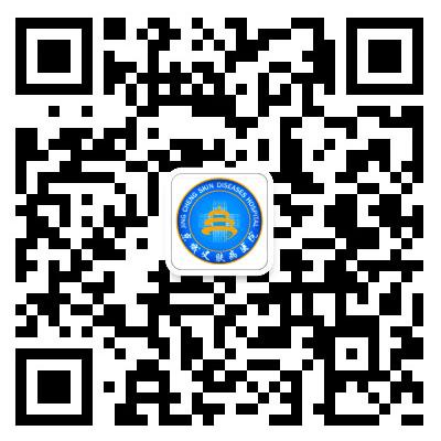 北京京城皮肤医院微信二维码